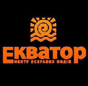 Екватор