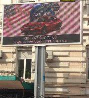 Advertising Atlantic Express Ukraine