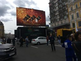 Advertising TM Three Bears on a mobile video screen