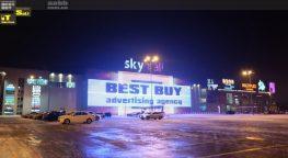 Advertising on the Baggovutovsky on the media facade SKY MALL