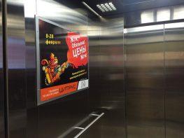Реклама в ліфтах