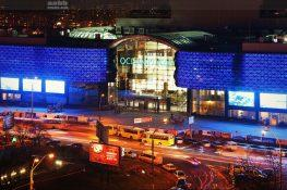 News in the shopping center Ocean Plaza