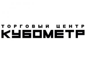 ТЦ Кубометр