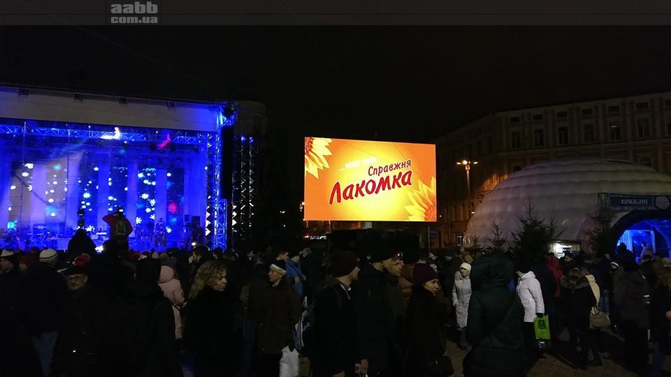 Реклама ТМ Лакомка на видеоэкране