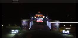 Розміщення реклами концерту LARA FABIAN (2-3.03) на ВДНГ