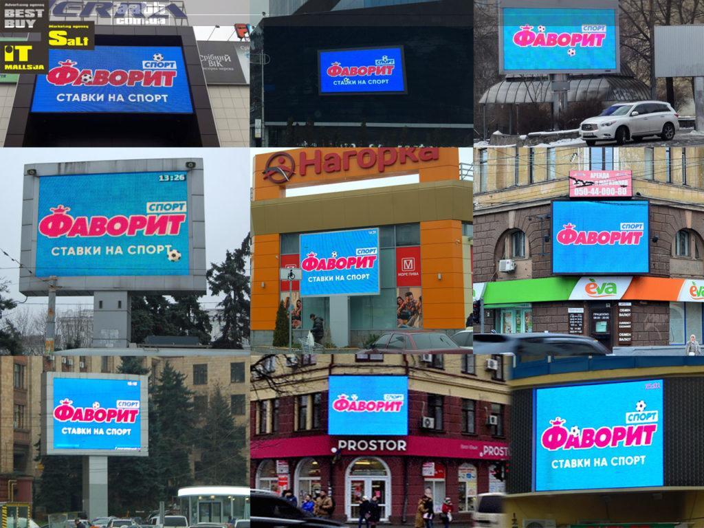 48 рекламних розміщень – це ще не межа!