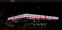 Розміщення реклами СГ Фундамент на ТЦ Academ City