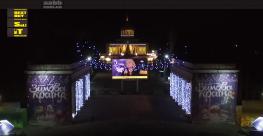 Розміщення реклами концерту Лайми Вайкуле на ВДНГ