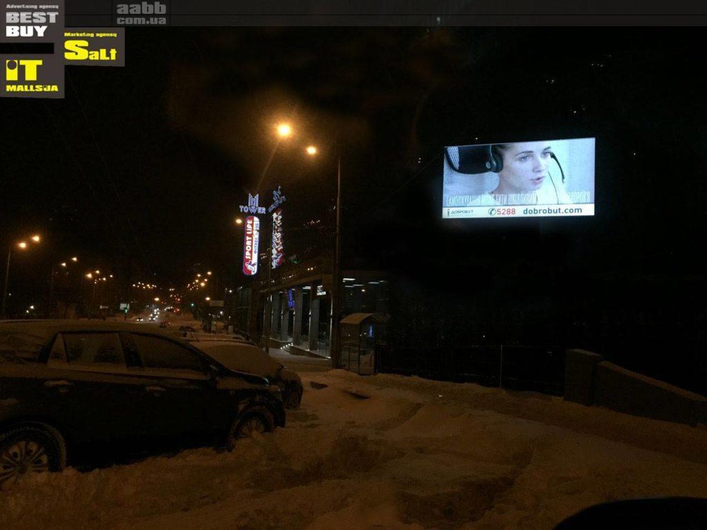 """Розміщення реклами клініки """"Добробут"""" на БЦ """"101 Tower"""""""