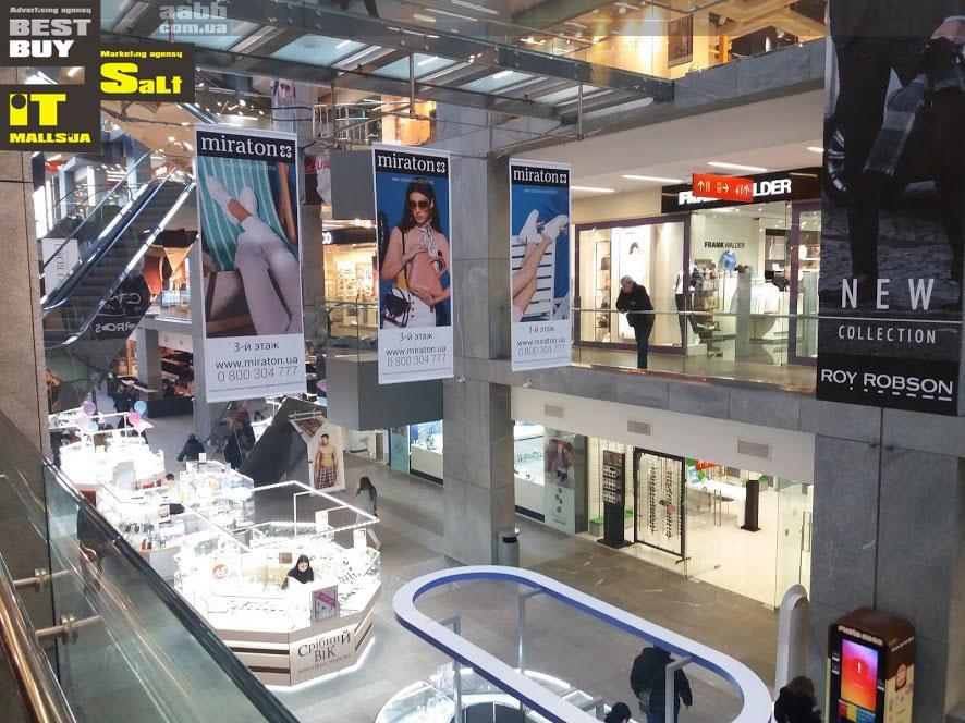 Реклама на подвесных баннерах ТЦ Пассаж