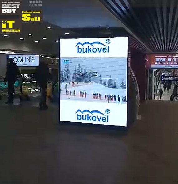 Video advertising Bukovel on video screens of TC Globus (Kiev)