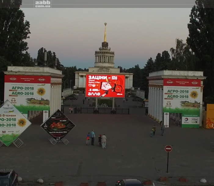 Advertising on the video screen of the VDNK of the city of Kyiv