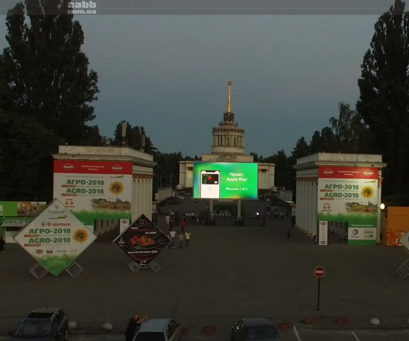 Advertising on the video screen VDNG city of Kyiv