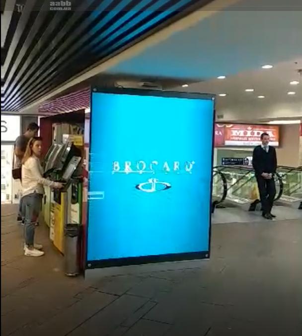 Реклама на відеоекрані ТЦ Globus