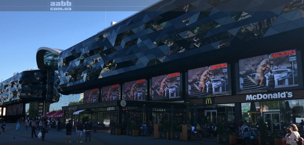 Advertising on media facade shopping center Ocean Plaza advertising Citrus