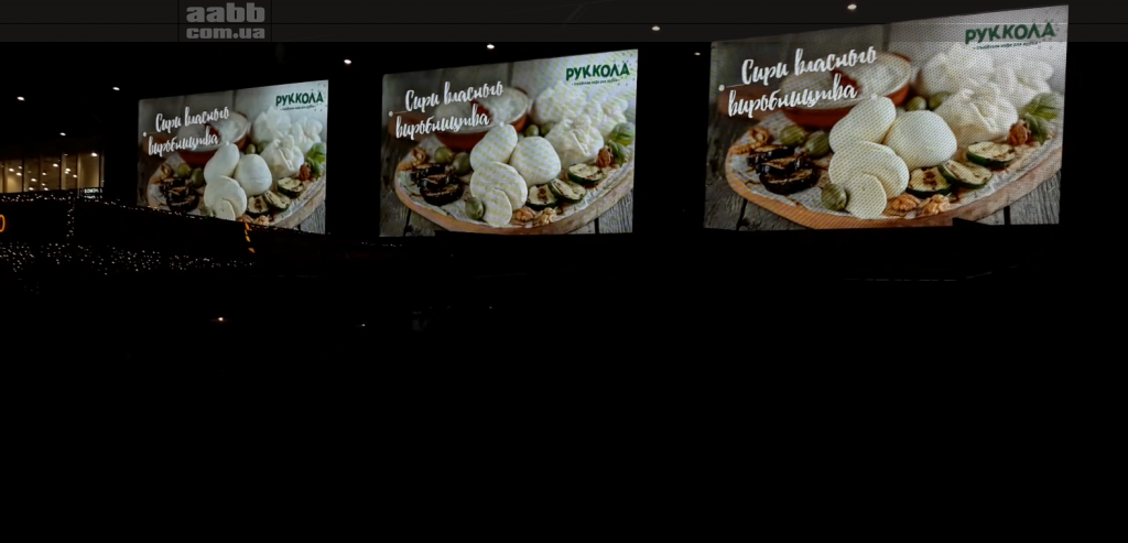 Advertising on the media facade of the Mall Ocean Plaza advertising Ruccola