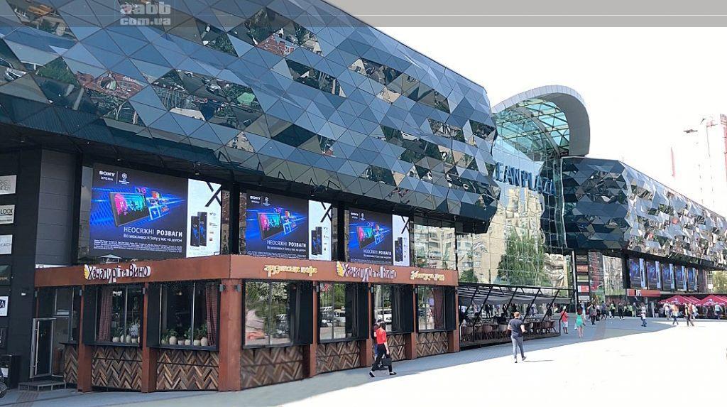 Advertising on media facade shopping center Ocean Plaza advertising Sony