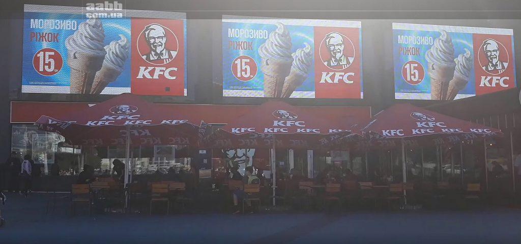 Advertising on the media footage of the Ocean Plaza advertising center KFC
