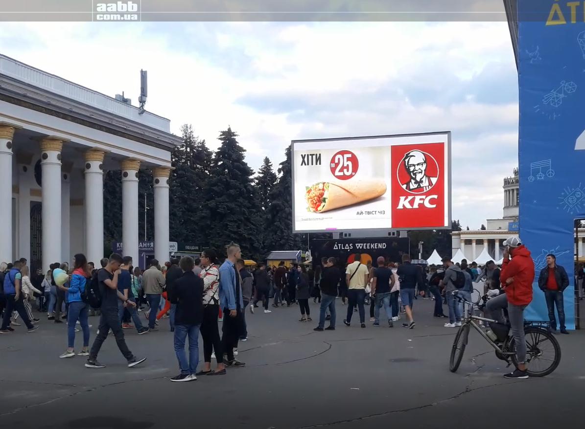 Новини рекламного ефіру з відеоекрану ВДНГ