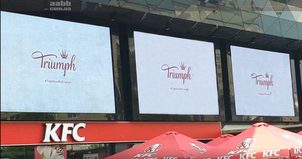 Реклама на медіафасаді ТРЦ Ocean Plaza