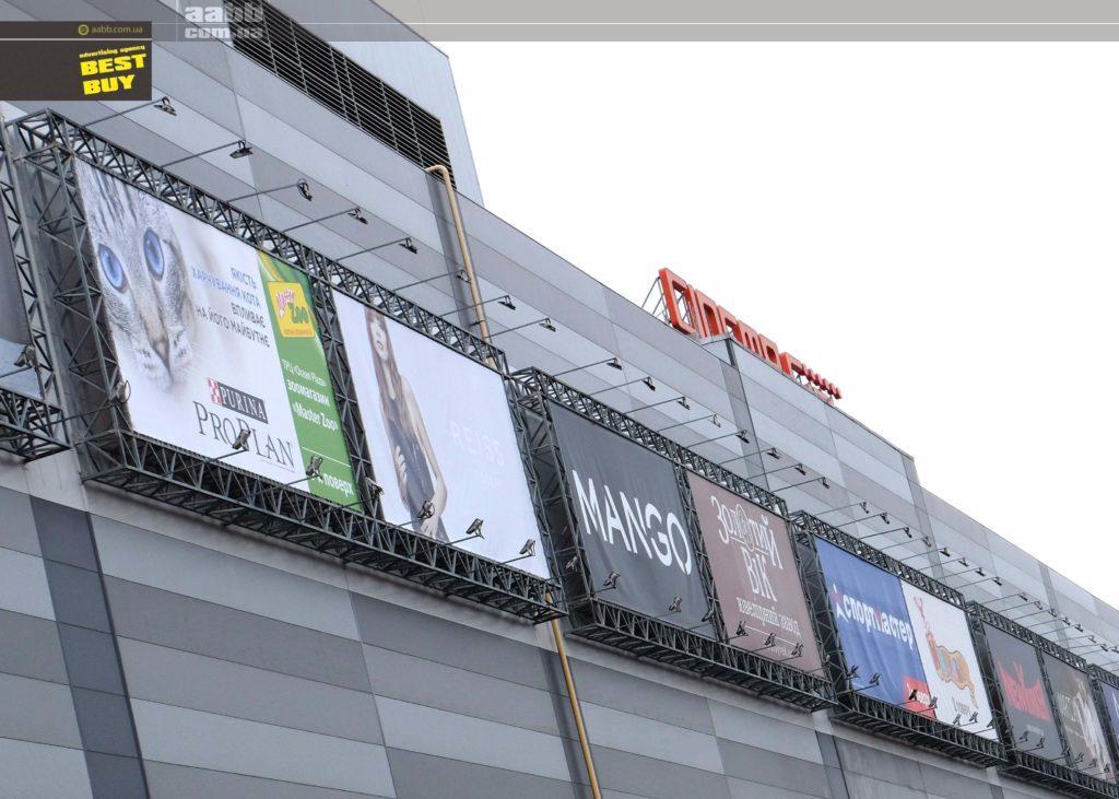 Advertising on billboards