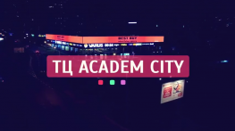 AcademCity (screensaver)