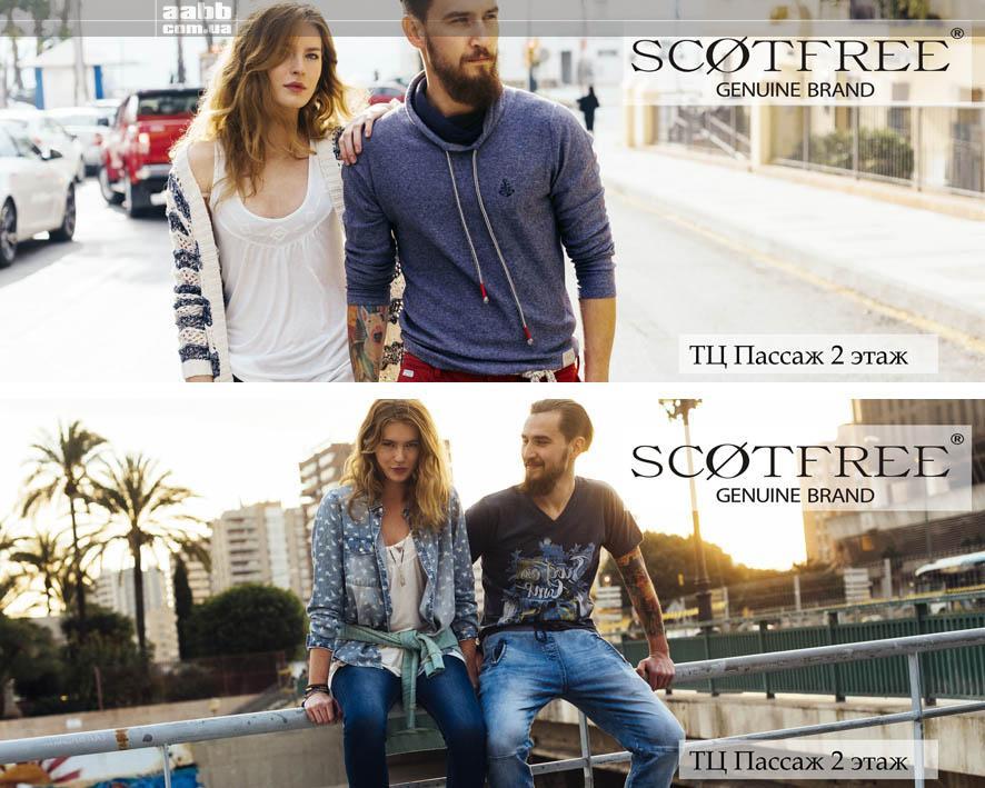 Изготовление полиграфии для Scotfree