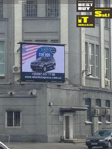 Реклама Атлантик Експрес Україна на відеоекранах міста Одеса