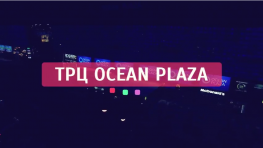 Ocean Plaza Favorit