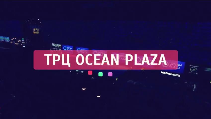 Ocean Plaza Mango