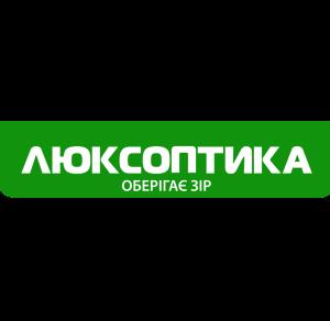 Luxoptica