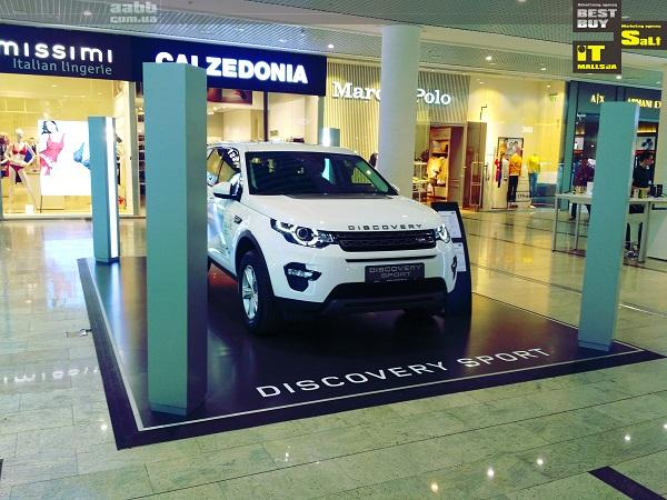 Експонування авто Land Rover Discovery Sport в ТРЦ Ocean Plaza