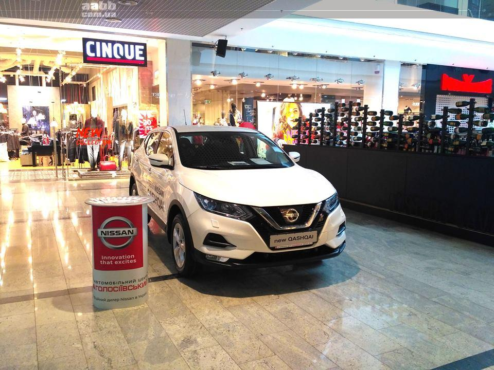 Exhibiting NISSANQASHQAI car at Ocean Plaza shopping center!