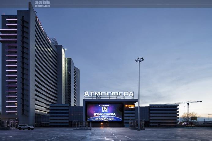 Реклама в ТРЦ «Атмосфера»