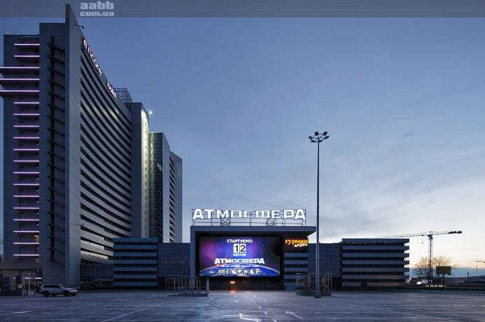 Advertising in shopping center «ATMOSPHERE»