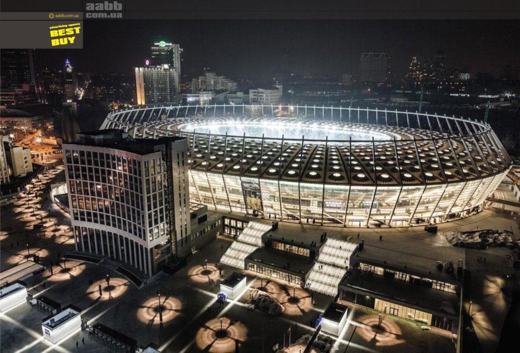 Реклама на НСК Олімпійський