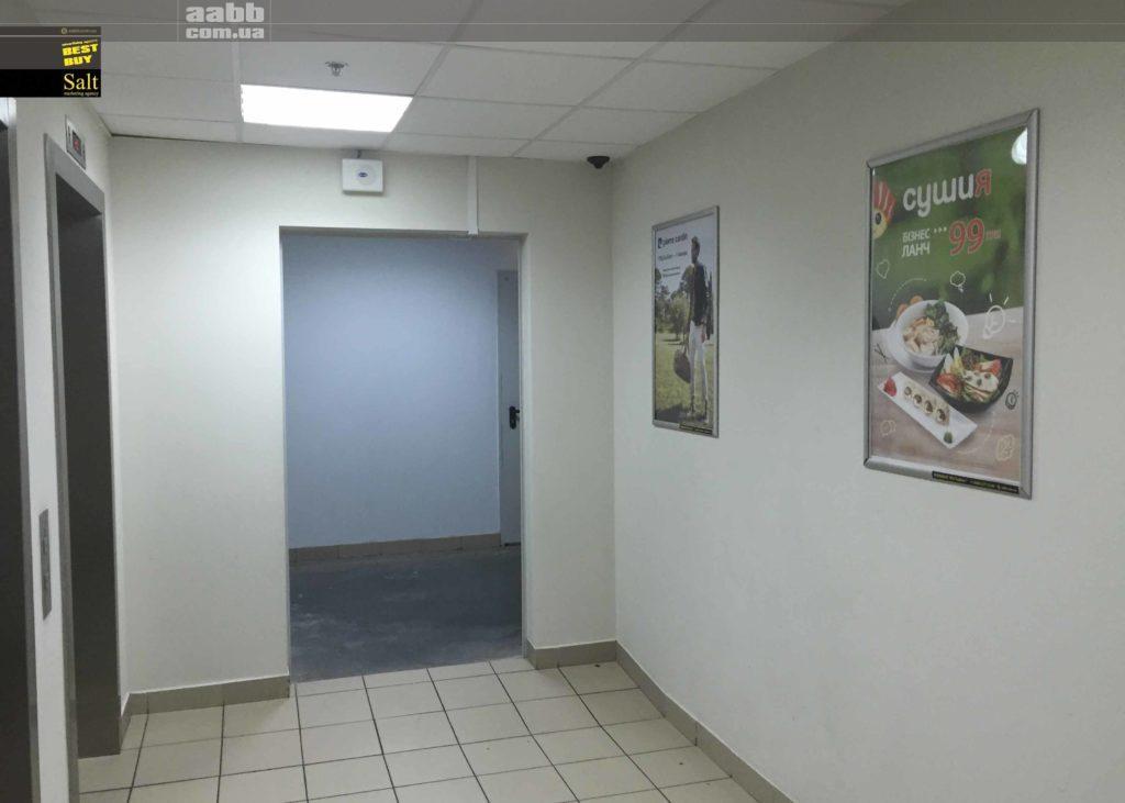 Реклама на клік-рамках ТРЦ Гуллівер