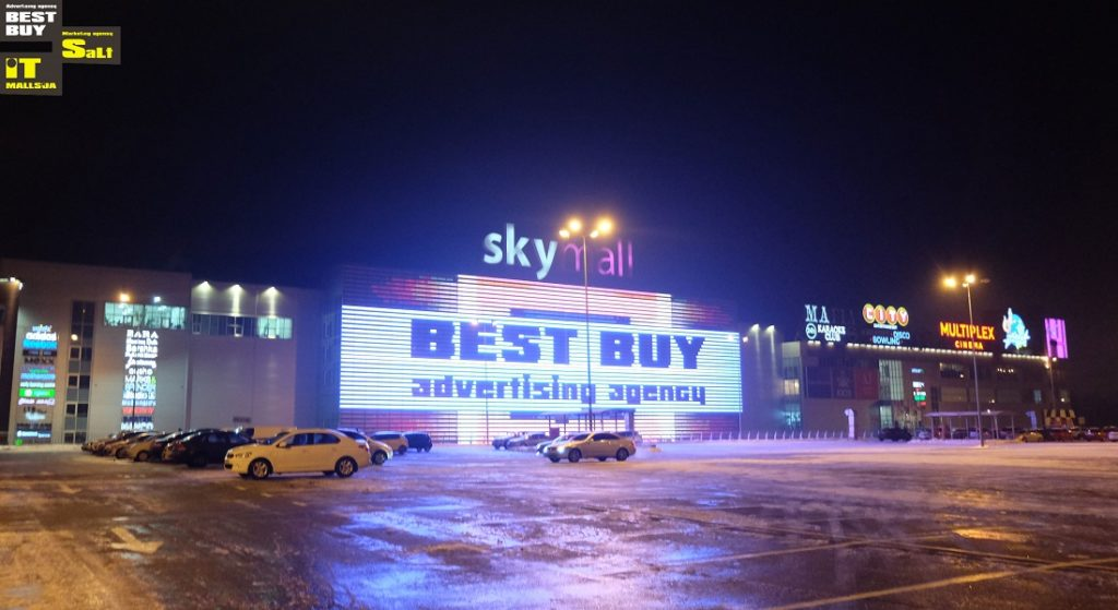 Advertising on the Baggovutovsky on the media facade SKY MALL