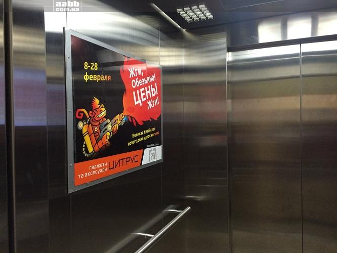 Advertising in elevators