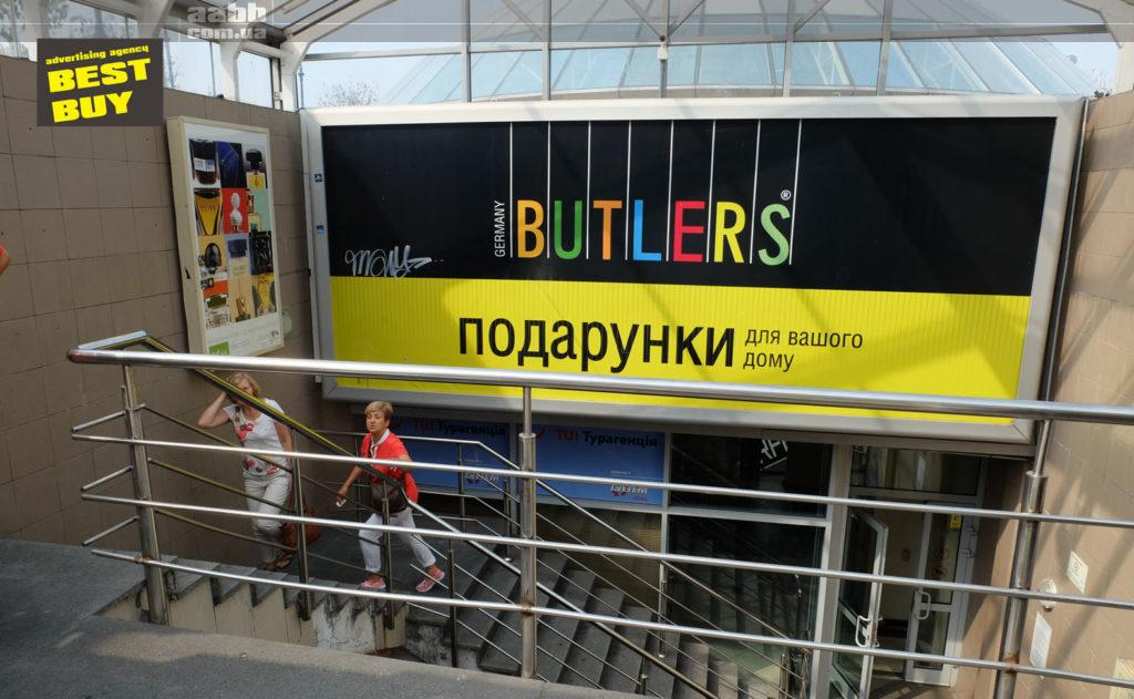 Advertising on the lightbox in the shopping center Globus