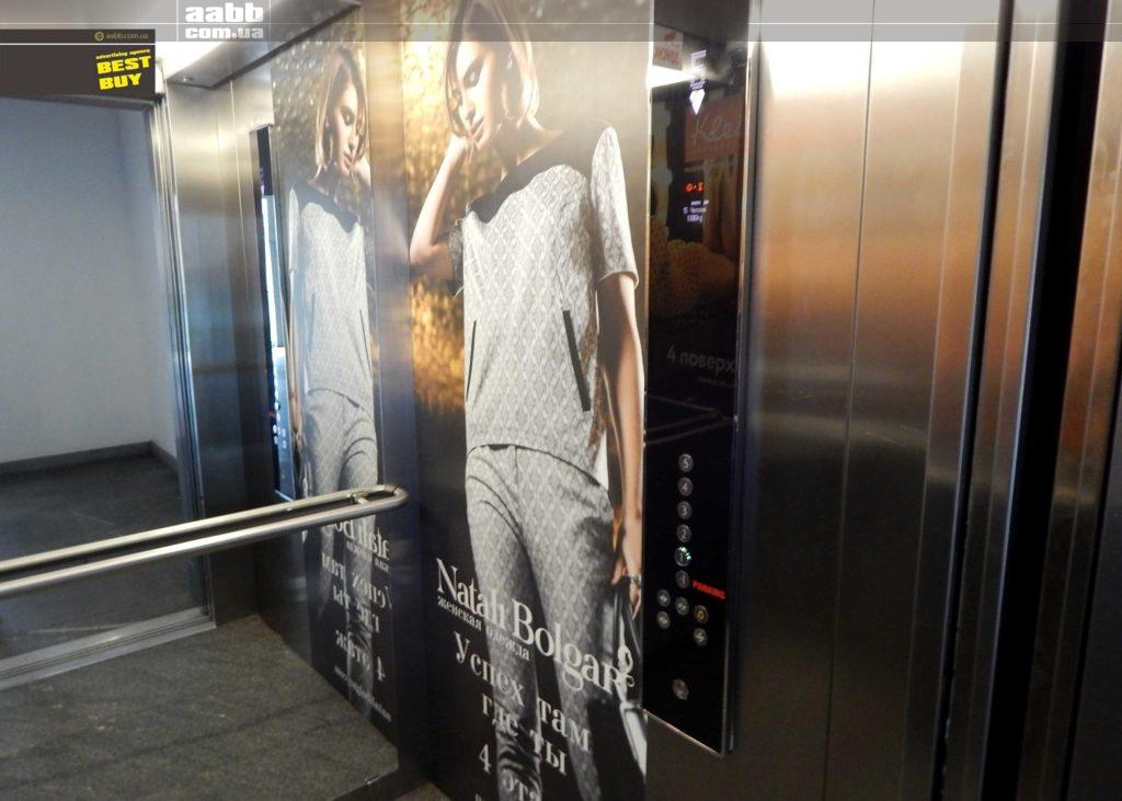Advertising in the elevator of the Passage shopping center (Dnipro)
