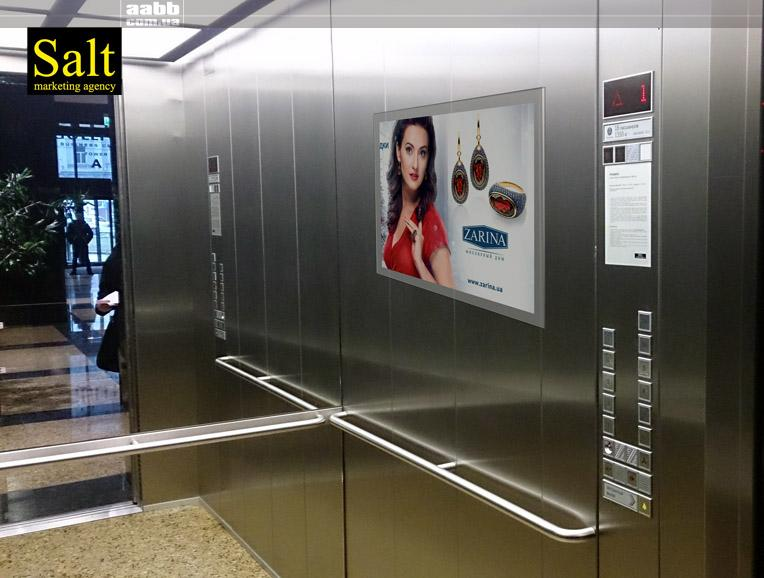 Advertizing in elevators of shopping and recreation center Gulliver
