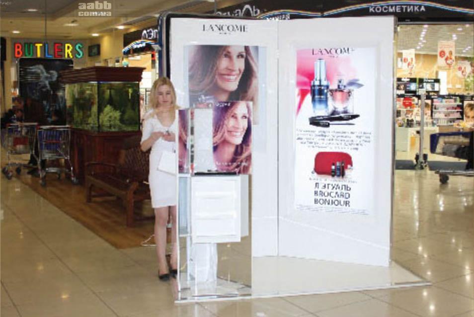 Промо-акции в ТРЦ Караван