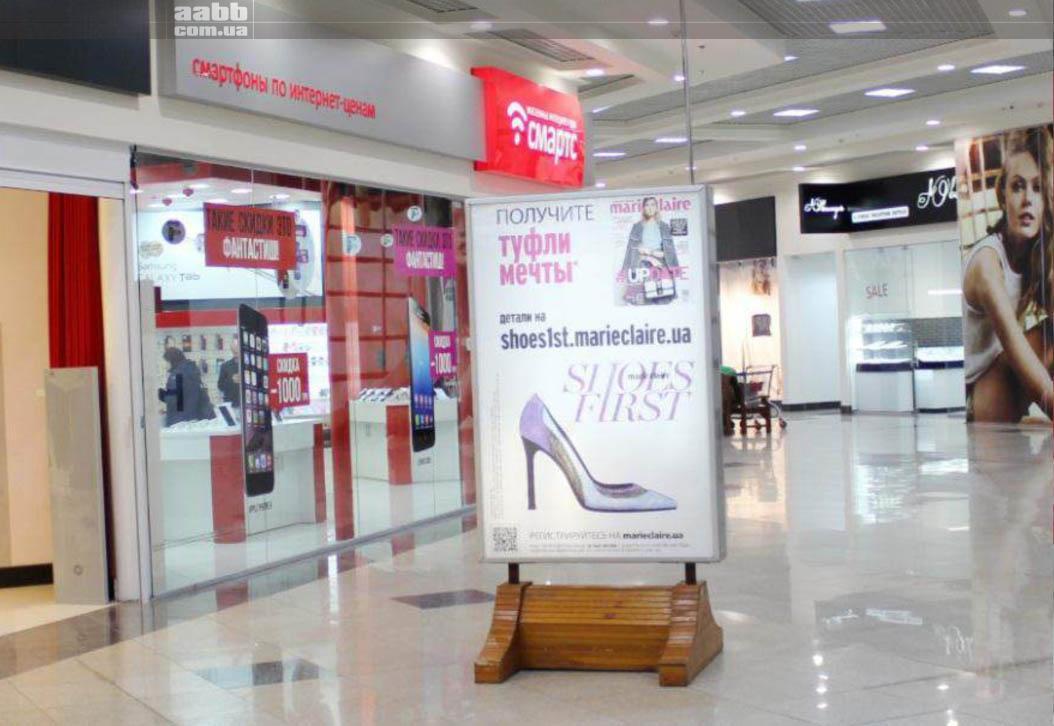 Реклама на лайтбоксах в ТРЦ Караван