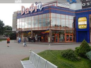 Advertising in the shopping center «Dafi»