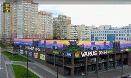 Advertising in shopping center «ACADEM CITY»