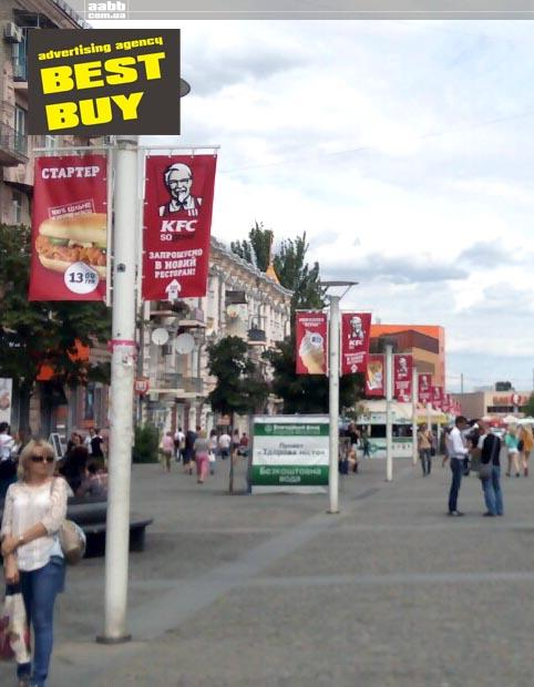 Advertise on flags near the shopping center Passage