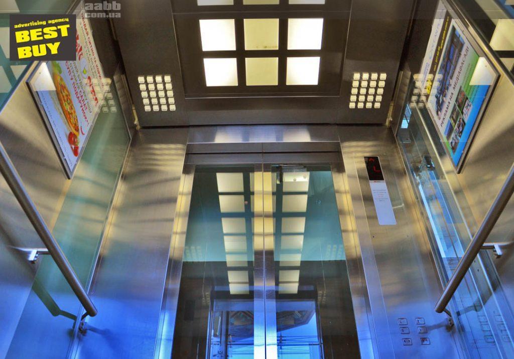 Реклама в ліфтах ТРЦ Ocean Plaza