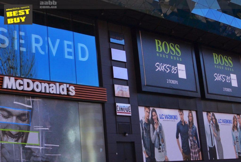 Реклама на лайтбоксах ТРЦ Ocean Plaza