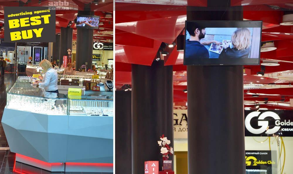 Реклама на LCD екранах в ТРЦ Ocean Plaza